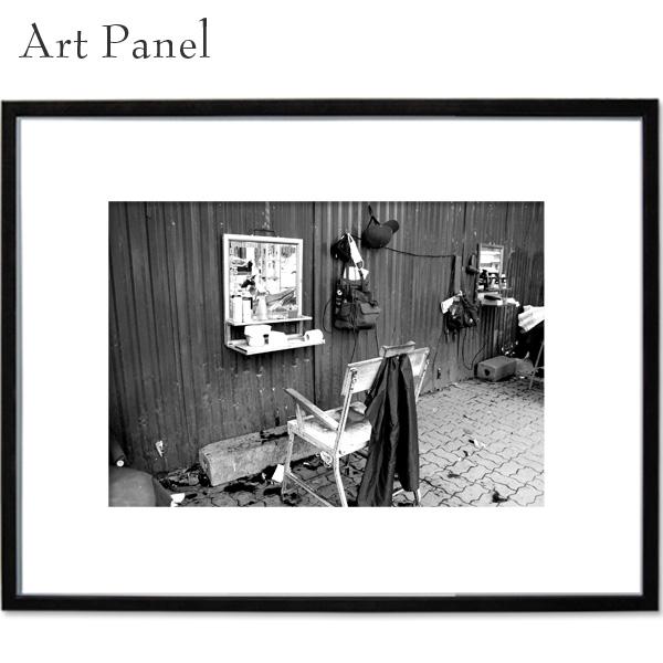 アートパネル モノクロ 壁 飾り 写真 パネル 海外 アート モダン 玄関 壁掛け a2 絵画 ポスター 大きい 装飾 ディスプレイ