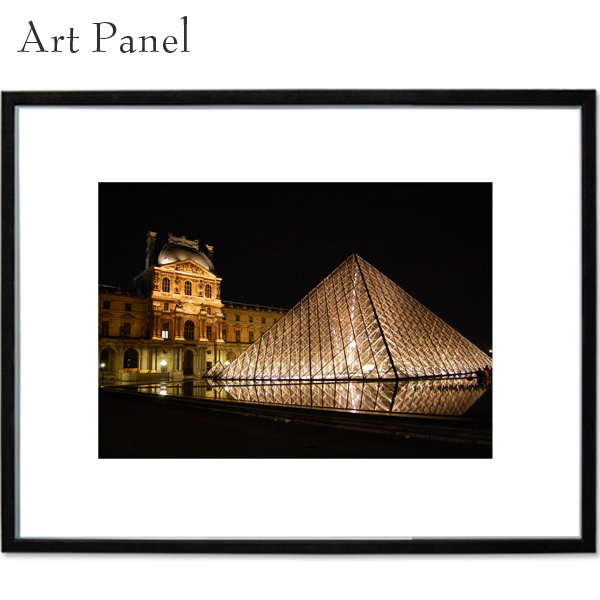 ルーブル パリ フランス アートパネル 壁 飾り 写真 パネル 海外 アート モダン 玄関 壁掛け a2 絵画 ポスター 大きい