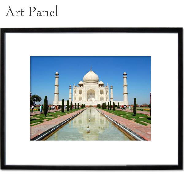 壁 アート インド タージマハル パネル 飾る 写真 モダン 玄関 壁掛け a2 絵画 おしゃれ ポスター 大きい