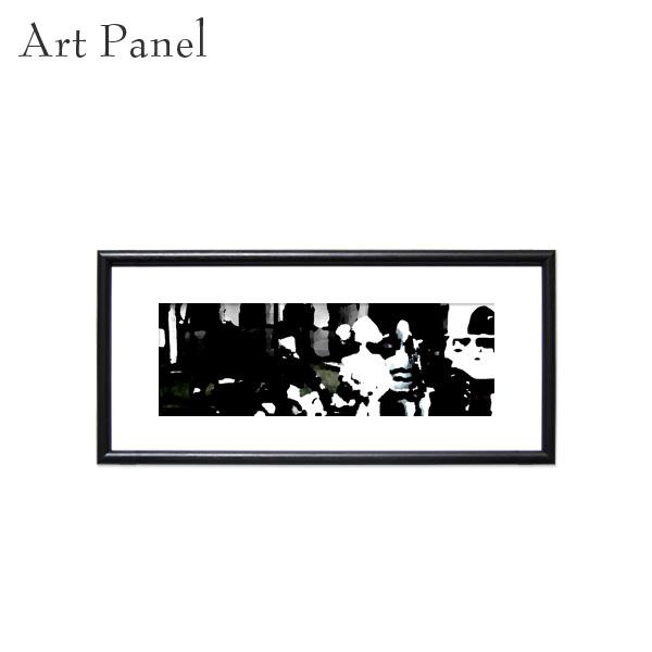 横長 壁掛け アート モダン モノクロ アートパネル 白黒 インテリア おしゃれ 絵画 ポスター アートボード