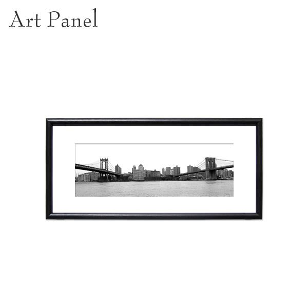 アートパネル 横長 壁掛け ニューヨーク モダン モノクロ 白黒 インテリア モノトーン おしゃれ 絵画 ポスター 額縁