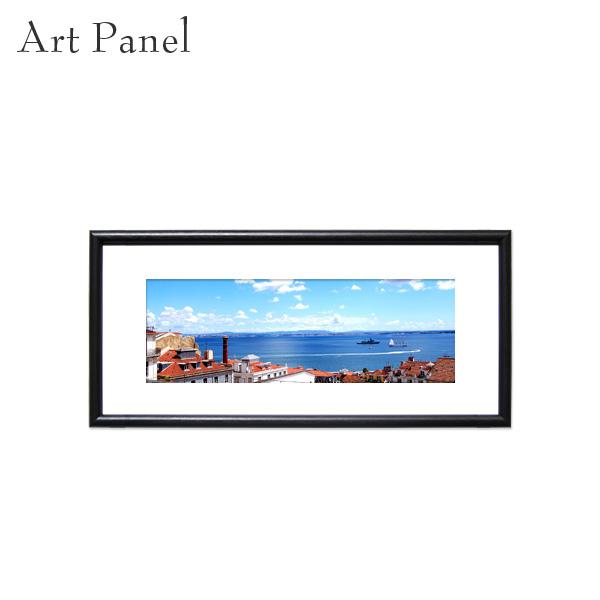 横長 ポスター アートパネル 展示 壁掛け 風景 リスボン パネル アートボード インテリア おしゃれ 絵画