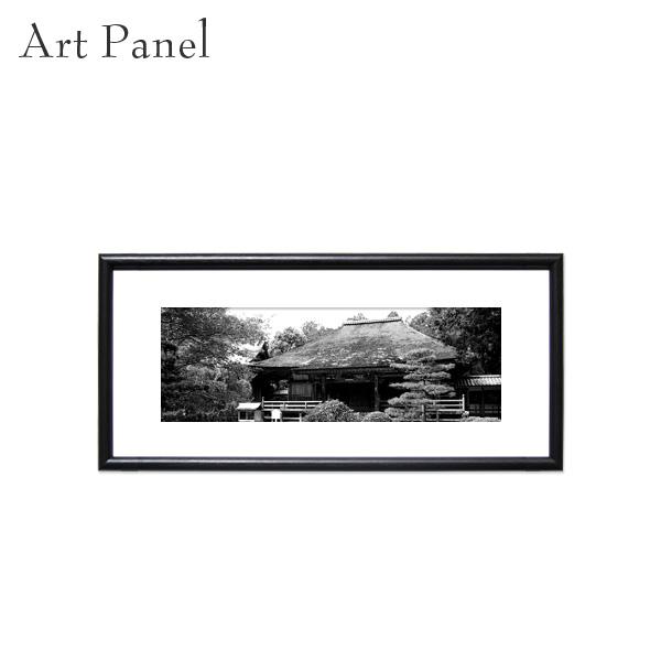 横長 ポスター キャンバス 和 日本風景 アートパネル インテリア 白黒 おしゃれ 額付 モダン