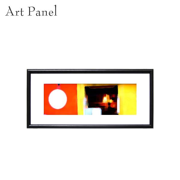 横長 ポスター キャンバス 絵画 アート作品 アートボード 額縁 インテリア 風景 おしゃれ 額付 モダン