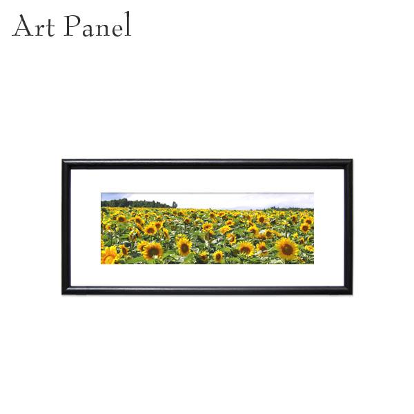 横長 アート 壁掛け パネル アクリル ひまわり 花 アートボード インテリア ファブリック 絵画 ポスター