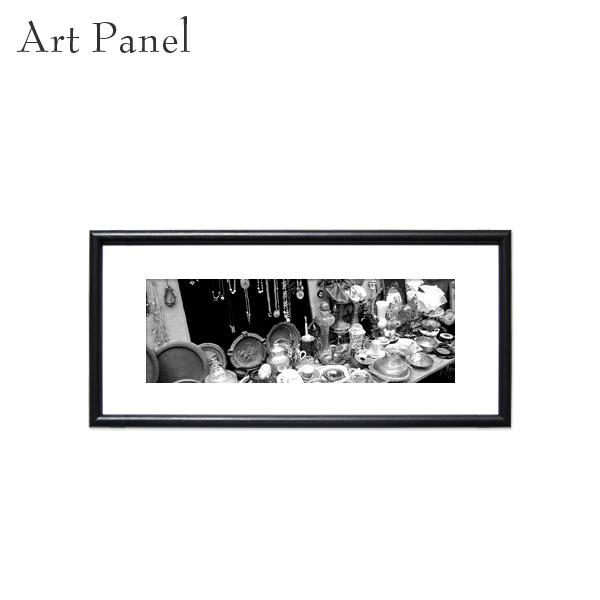 アートパネル 横長 壁掛け モノクロ アートボード 白黒 インテリア モノトーン おしゃれ 絵画 ポスター 額付