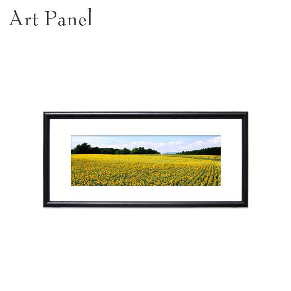 横長アートパネル ひまわり 壁掛け 花 風景 パネル アートボード インテリア おしゃれ 絵画 ポスター
