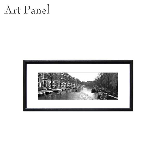 横長 ポスター アート モノトーン アムステルダム 街並み アートボード 展示 飾り物 インテリア おしゃれ 絵画