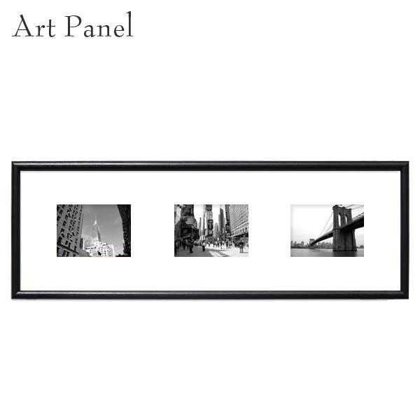 アートパネル モノクロ 横長 ニューヨーク インテリア 壁掛け 風景 額縁 写真 壁面 飾り 3枚 アートボード