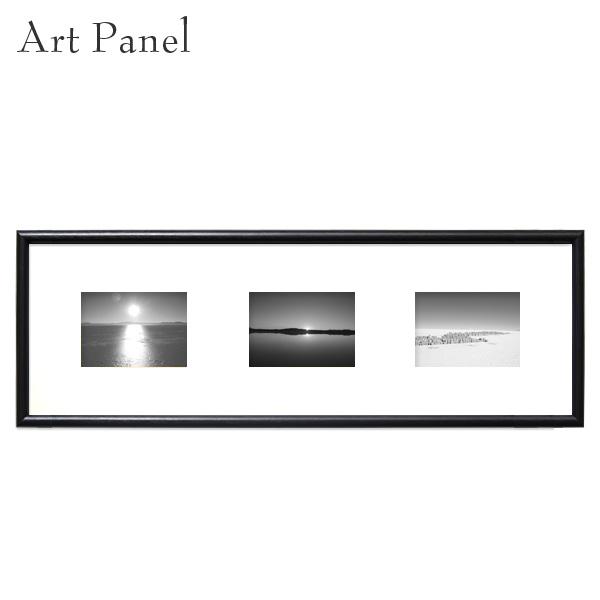 アートパネル モノクロ 横長 ウユニ塩湖 インテリア 壁掛け 風景 白黒 写真 壁面 飾り 3枚 アートボード