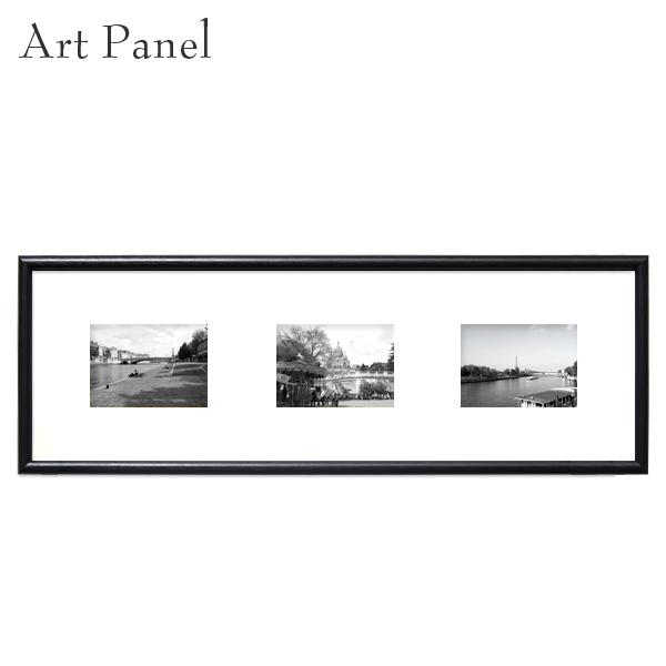 アートパネル パリ モノクロ 横長 街並み インテリア 壁掛け フランス 白黒写真 壁面 飾り 3枚 アートボード