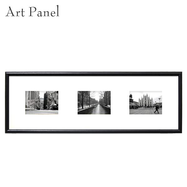 横長 アートパネル 壁掛け アート モノクロ 街並み 風景 ヨーロッパ インテリア おしゃれ 写真 絵画 ポスター 3枚 アートボード