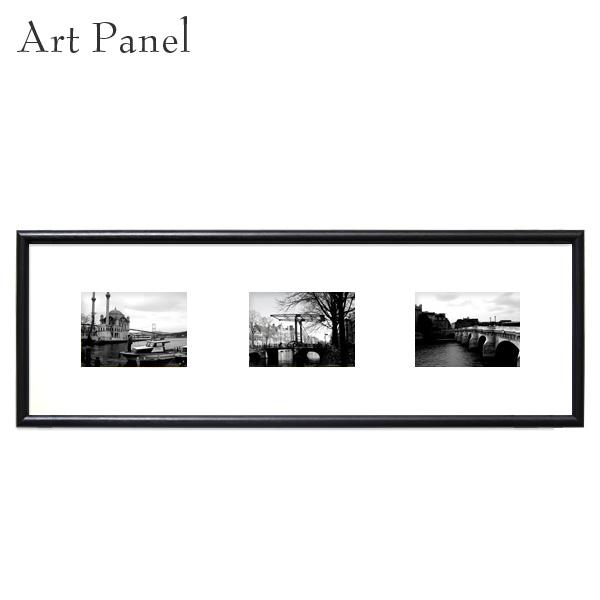 ポスター 横長 写真 アート 壁掛け モノクロ 街並み 風景 ヨーロッパ インテリア おしゃれ 絵画 3枚 アートボード