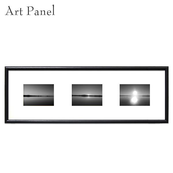 アートパネル 横長 ウユニ塩湖 風景 写真 アート 壁掛け モノクロ インテリア おしゃれ ポスター 絵画 3枚 額付