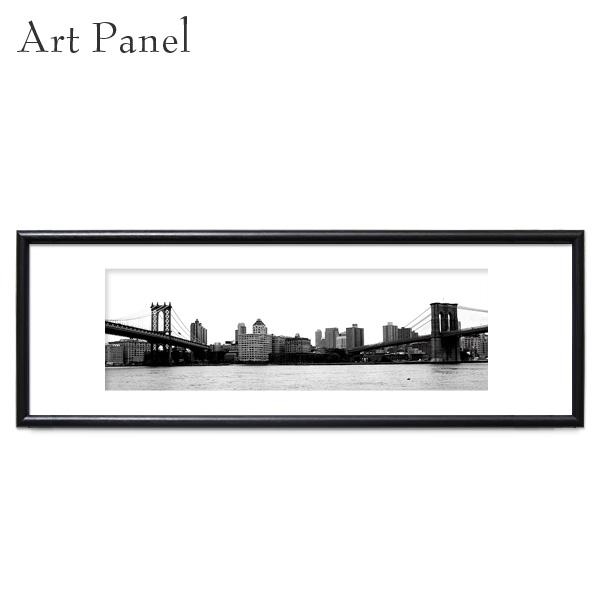 ニューヨーク ブルックリン アート 横長 パネル モノクロ 壁面 飾り おしゃれ インテリア グラフィック 写真 ポスター 絵画