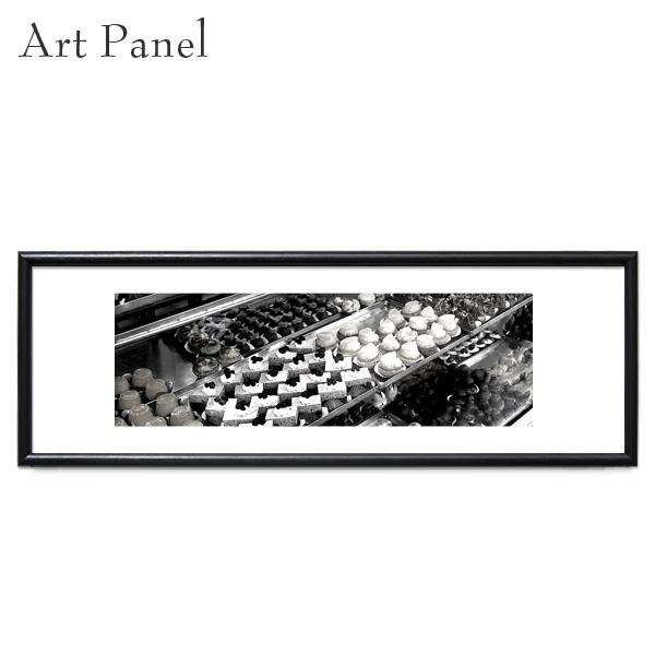 白黒 アート 横長 パネル ケーキ カフェ モノクロ 壁面 飾り おしゃれ インテリア モダン グラフィック 写真 ポスター 絵画
