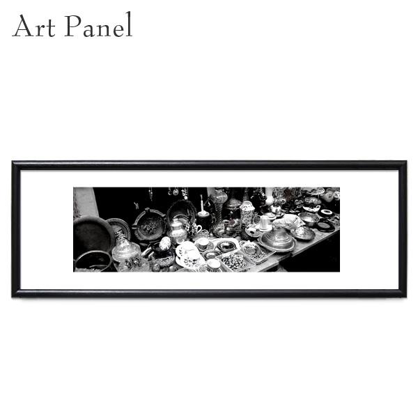 アート 横長 額付 パネル モノクロ 壁面 飾り おしゃれ インテリア モダン グラフィック 額縁 写真 ポスター 絵画