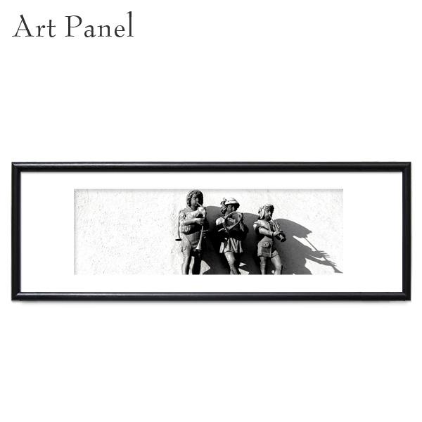 横長 おしゃれ 額付 パネル モノクロ 壁面 飾り インテリア モダン グラフィック 額縁 白黒写真 ポスター 絵画