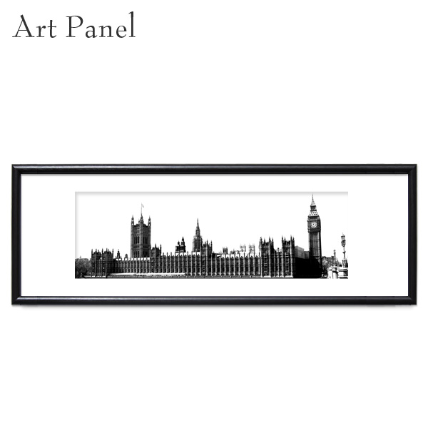 横長 絵画 ロンドン イギリス モノクロ 写真 フレーム付 おしゃれ 額 アートパネル 飾り インテリア モダン グラフィック
