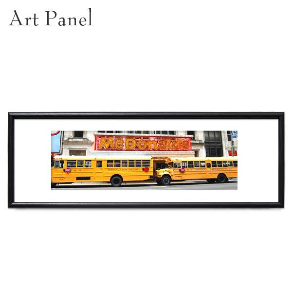 横長 絵画 ニューヨーク バス 写真 フレーム付 おしゃれ 額 アートパネル 飾り インテリア モダン グラフィック