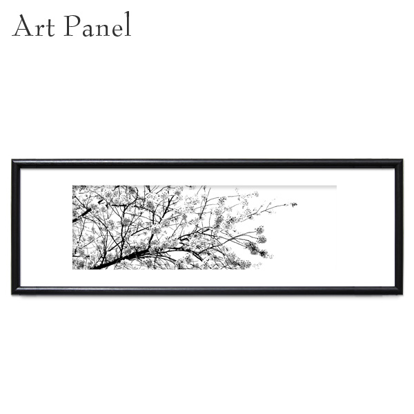 横長 ポスター 桜 花 和モダン モノクロ 絵画 写真 額付 おしゃれ アートパネル 飾り インテリア グラフィック