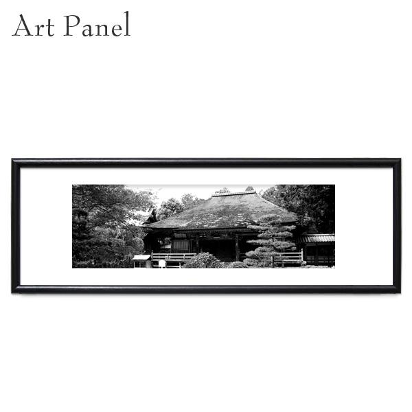 横長 ポスター 日本風景 japan 和 モダン モノクロ 絵画 写真 額付 おしゃれ アートパネル 飾り インテリア グラフィック