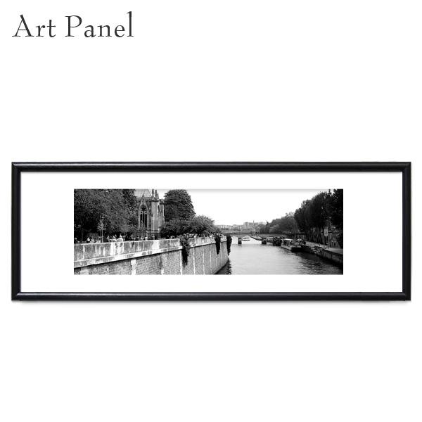 アートパネル モノクロ 横長 パリ フランス モダン 写真 額付 海外 風景 絵 おしゃれ パネル インテリア グラフィック