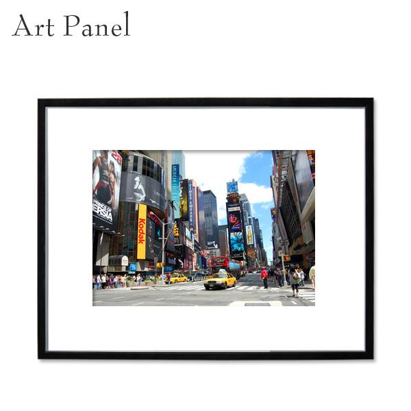 アートパネル インテリア ニューヨーク 壁掛け アート 額付き 写真 黒フレーム アルミ アクリル 大きいサイズ 付属品 装飾 インテリアショップ