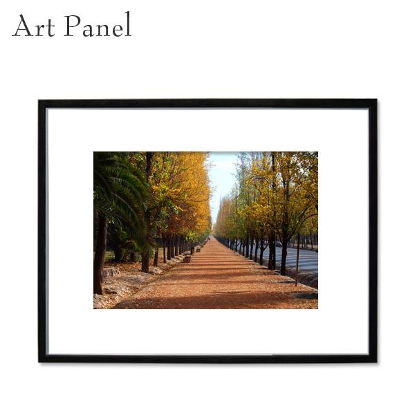 アートパネル インテリア 壁掛け 額付き 写真 並木道 黒フレーム アルミ アクリル 大きいサイズ 付属品 インテリアショップ