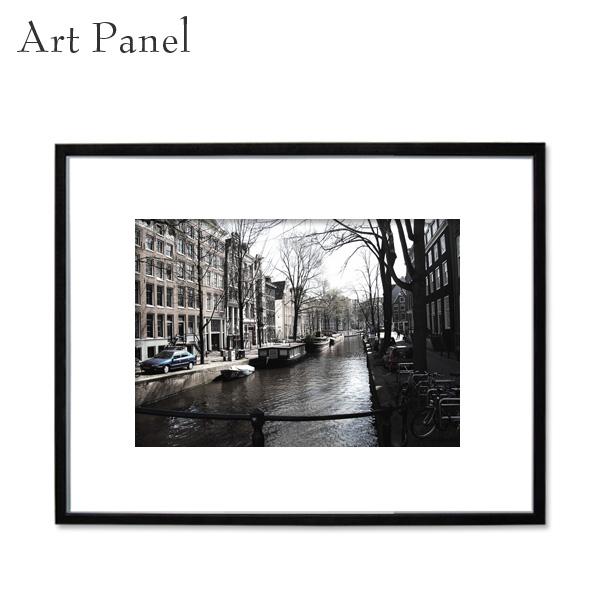 アートパネル モノトーン 壁掛け インテリア 海外 街並み 額付き 写真 黒フレーム アルミ アクリル 大きいサイズ