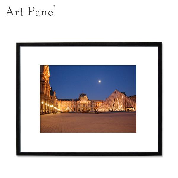 インテリアアートパネル 壁掛け インテリア 海外 フランス 額付き 写真 黒フレーム アルミ アクリル 大きいサイズ