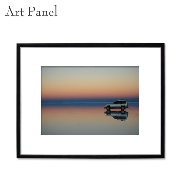 インテリアアートパネル 壁掛け インテリア 海外 ウユニ 額付き 写真 黒フレーム アルミ アクリル 大きいサイズ