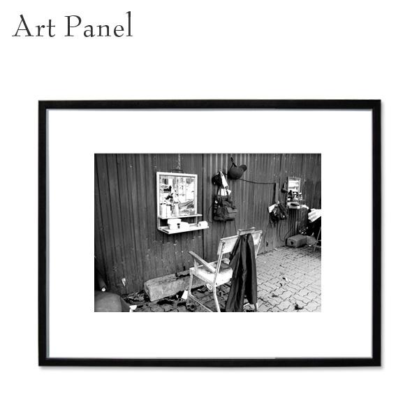 インテリアアートパネル モノクロ 壁掛け 額付き 美容室 アートボード フォトパネル アルミ アクリル 大きいサイズ