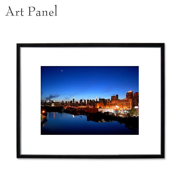 インテリアアートパネル 壁掛け 額付き ニューヨーク 夜景 街並み フォトパネル アルミ アクリル 大きいサイズ