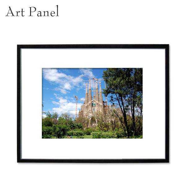 インテリアアートパネル 壁掛け アートフレーム 額縁 額付き 海外 フォトパネル アルミ アクリル 大きいサイズ