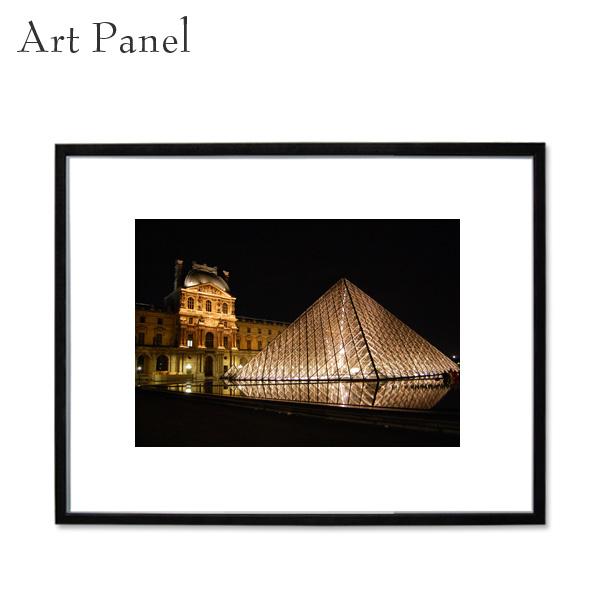 インテリアアートパネル 壁掛け アートフレーム 夜景 おしゃれ 額 写真 フレーム フォトパネル アクリル 大きい