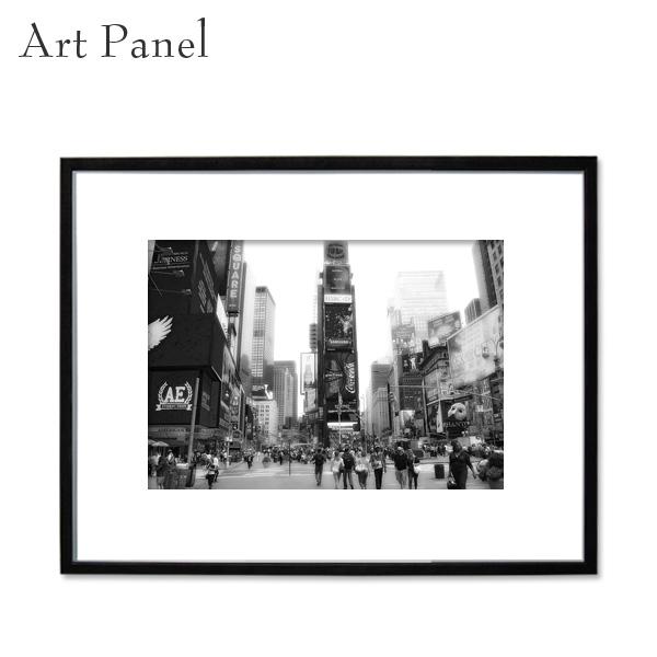 ニューヨーク アートパネル モノトーン フレーム付き 海外風景 壁掛け アート写真 白黒 飾り物 フォトパネル インテリアボード