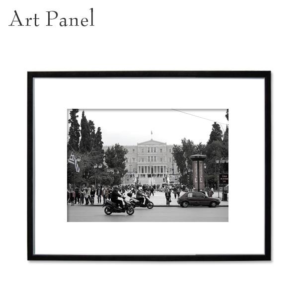 アートパネル モノトーン インテリア 海外 フレーム付き 壁掛けアート 白黒 写真 風景パネル インテリアボード