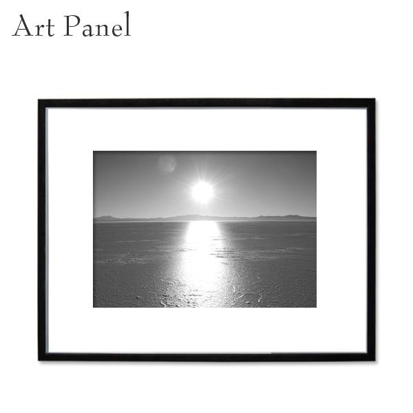 壁掛け アート ウユニ塩湖 モノトーン アートパネル 海外風景 額縁 フレーム付き 壁面 インテリアボード