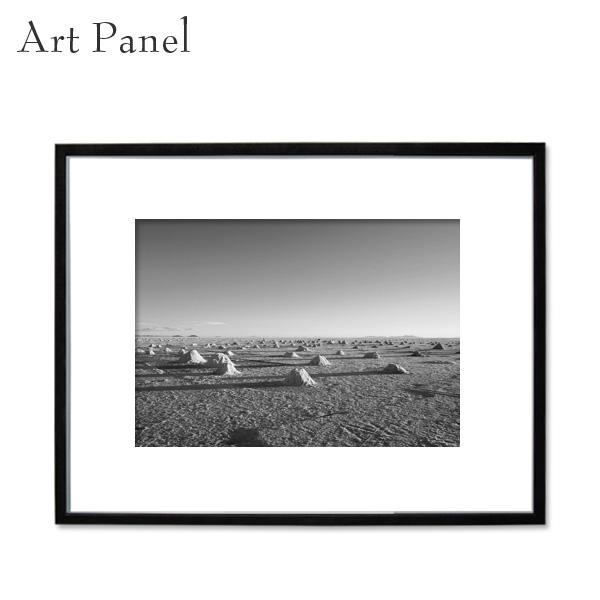 アートパネル 白黒風景 壁掛け ウユニ塩湖 インテリア 写真 ディスプレイ 飾り物 フォトパネル アートボード