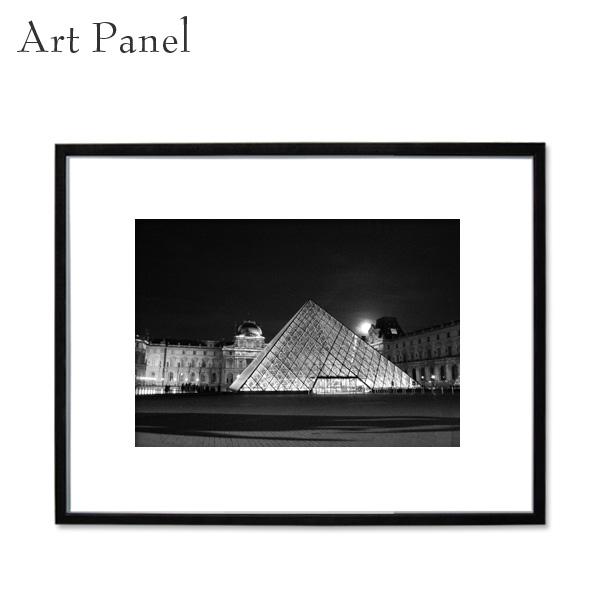 壁掛け アート ルーブル ウォールパネル 海外 インテリア モダン 壁掛け 街 フレーム付き 写真 壁面 アートボード