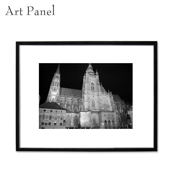 壁掛け アート ウォールパネル プラハ城 インテリア モダン 街 フレーム付き 白黒写真 壁面 アートボード