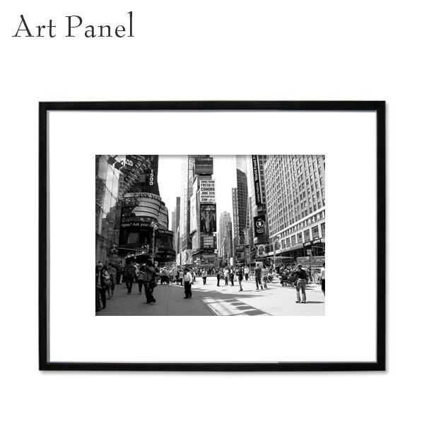 ニューヨーク モノクロ風景 壁掛け アートパネル インテリア モダン 街並み フレーム付き 写真 壁面 アートボード