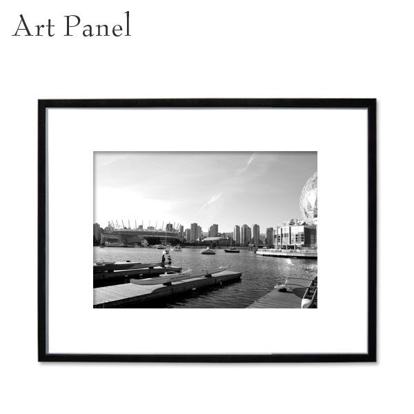 アートパネル モノクロ 街並み 壁掛け 装飾 白黒 雑貨 インテリア モダン フレーム付き 写真 壁面 パネル