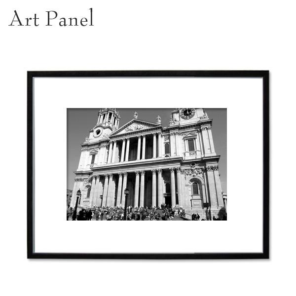 アートパネル モノクロ イギリス 装飾 白黒 雑貨 インテリア モダン フレーム付き 写真 壁掛け アート