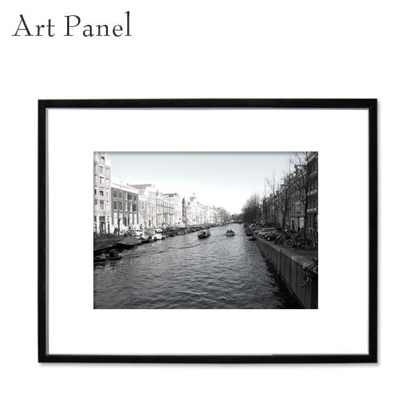 アートパネル モノクロ オランダ 街並み 海外風景 白黒 インテリア モダン 壁 フレーム付き 写真 壁掛け アートボード