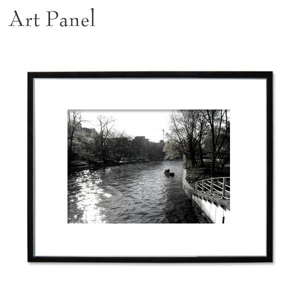 アートパネル モノクロ オランダ 写真 街並み 白黒 インテリア モダン 壁 フレーム付き 壁掛け アートボード