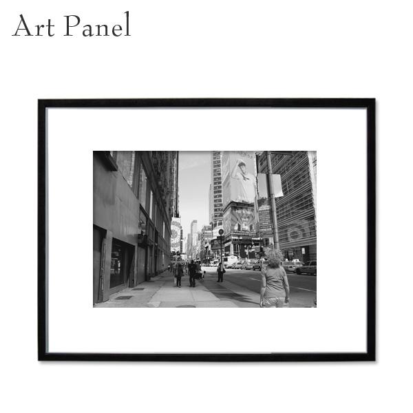 アートパネル モノクロ ニューヨーク 写真 海外 白黒 インテリア モダン 壁面 フレーム付き 壁掛け アートボード