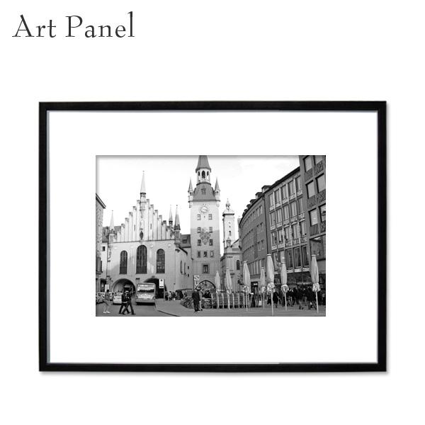 アートパネル 街並み モノクロ 写真 ドイツ 白黒 インテリア モダン 壁面 フレーム付き 壁掛け アートボード