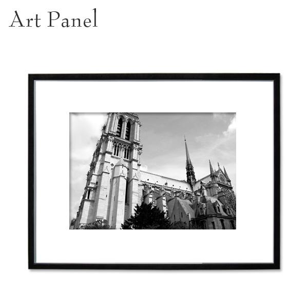 アートパネル 街並み パリ モノクロ 写真 白黒 インテリア モダン 壁面 フレーム付き 壁掛け アートボード